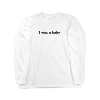 昔は赤ちゃん Long sleeve T-shirts