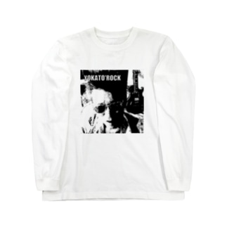 昭和ロック 鍵 Long sleeve T-shirts