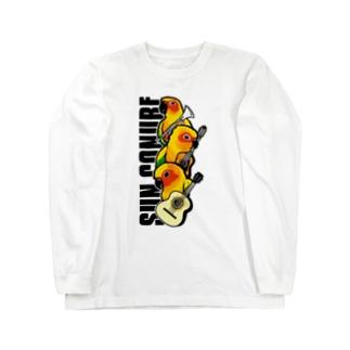 コガネメキシコインコのマリアッチ Long sleeve T-shirts