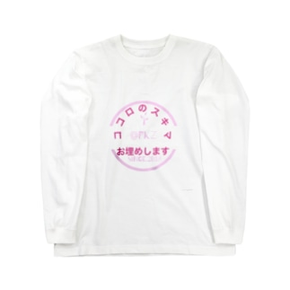 りっぷる福造 Long sleeve T-shirts