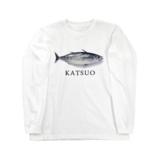 カツオ Long sleeve T-shirts