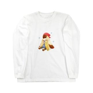 おすわり Long sleeve T-shirts