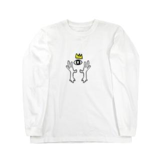 め、3 Long sleeve T-shirts
