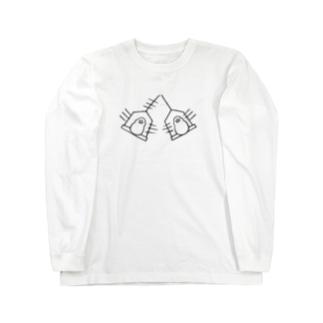 ぶんぶん文鳥(黒線) Long sleeve T-shirts
