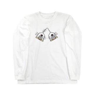 ぶんぶん文鳥 Long sleeve T-shirts