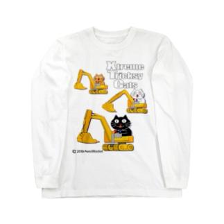 ネコ兄弟 tXTC_29 Long sleeve T-shirts