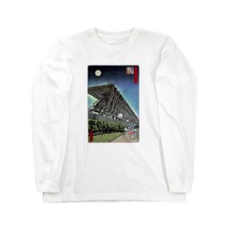 名所佐賀百景「ベストアメニティスタジアム」 Long sleeve T-shirts