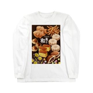 和菓子 Long sleeve T-shirts