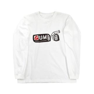 ガムの離別(black) Long sleeve T-shirts