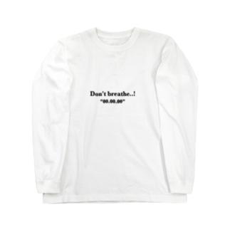 Don't breathe Long sleeve T-shirts