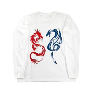 赤い龍・青い竜! Long sleeve T-shirts