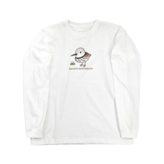 鷸千百景 オバシギ Long sleeve T-shirts