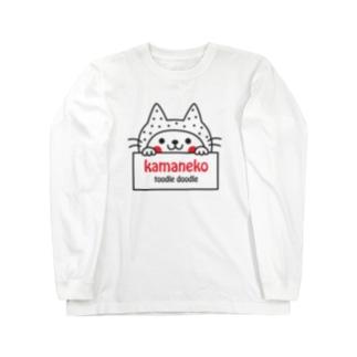かまねこ Long sleeve T-shirts