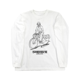 ダッバーワーラー Long sleeve T-shirts