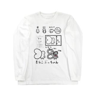 たらこぶっちゃん Long sleeve T-shirts