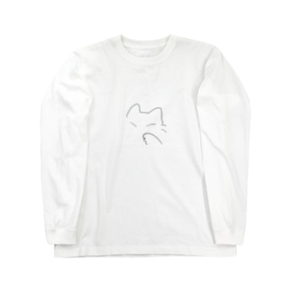 ねこはこたいかえきたいか。 Long sleeve T-shirts