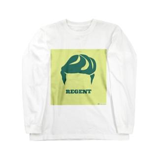リーゼント 別カラーver. Long sleeve T-shirts