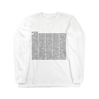 円周率π=3.14 (1000桁Version) Long sleeve T-shirts