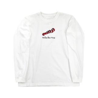 タコぶつ Long sleeve T-shirts