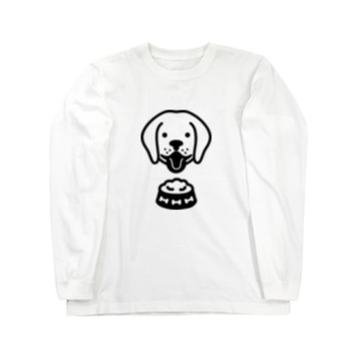 Dog food Long sleeve T-shirts