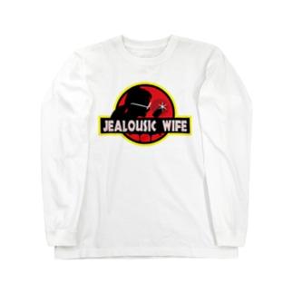 結婚記念ギフト ジェラシック ワイフ jealousic wife Long sleeve T-shirts
