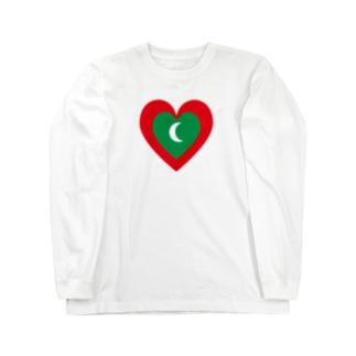 モルディブ国旗 ハート2009モデルリメイク 2018 Long sleeve T-shirts