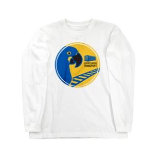 スミレコンゴウインコの鉄道輸送会社 Long sleeve T-shirts