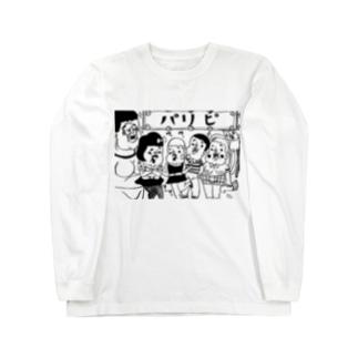 パリピ Long sleeve T-shirts