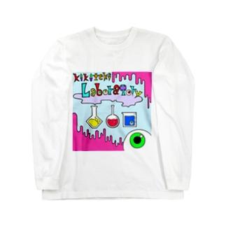 危機的実験室 PINK Long sleeve T-shirts