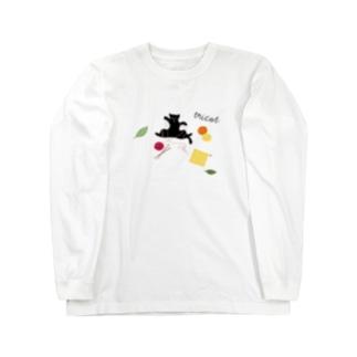 猫ごっこ-毛糸 Long sleeve T-shirts