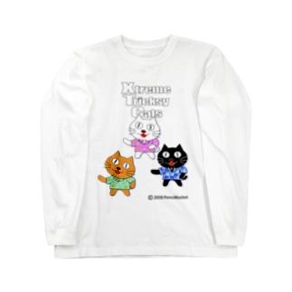ネコ兄弟 tXTC_44 Long sleeve T-shirts
