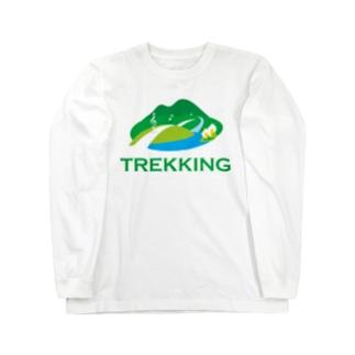 トレッキング  Long sleeve T-shirts