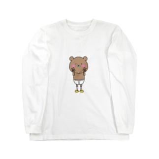 茶色いくまちゃん Long sleeve T-shirts