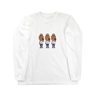 ハンバーガーくん Long sleeve T-shirts