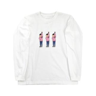 脇が気になるくん3つ子 Long sleeve T-shirts