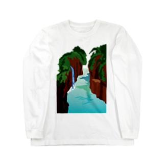 高千穂峡! Long sleeve T-shirts
