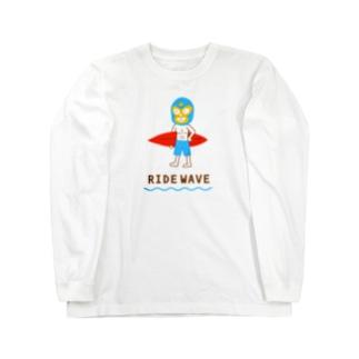 波乗りレスラー(カラー) Long sleeve T-shirts