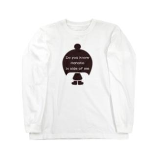 Hanako-logo Long sleeve T-shirts
