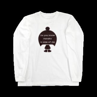 ZooBeeFooのHanako-logo Long sleeve T-shirts