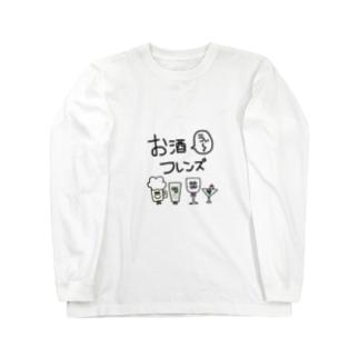 お酒フレンズ Long sleeve T-shirts