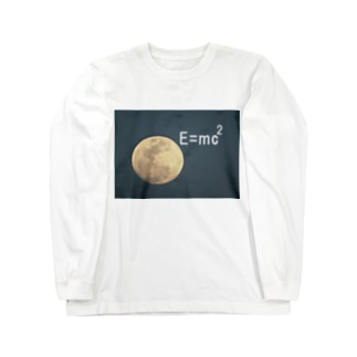 相対性理論の数式 Relativity Long sleeve T-shirts