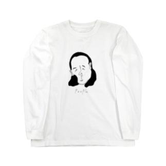 People#18 Long sleeve T-shirts
