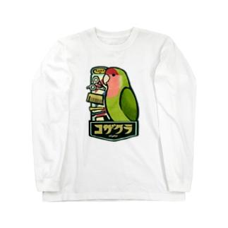 ヘアサロン・コザクラ Long sleeve T-shirts