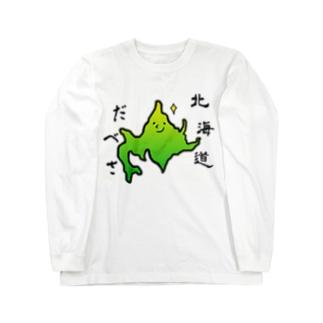 北海道だべさ(グラデーションバージョン) Long sleeve T-shirts