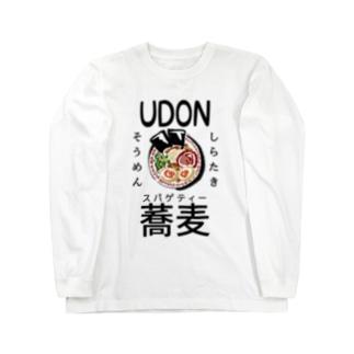 麺類 Long sleeve T-shirts