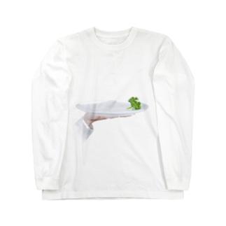 皿に残ったパセリ Long sleeve T-shirts