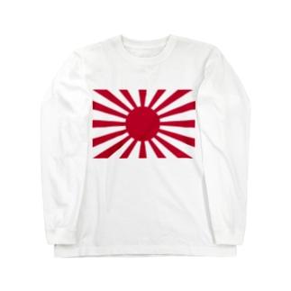 旭日旗グッズ Long sleeve T-shirts