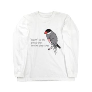 スサー Long sleeve T-shirts
