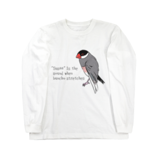 文鳥堂のスサー Long sleeve T-shirts