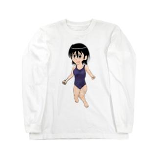 スクール水着女子 Long sleeve T-shirts